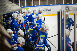 Slovenian Hockey team during international tournament Euro ice hockey challenge on a friendly game with Hungary, on February 7, 2019 in Bled, Slovenia. Photo by Peter Podobnik / Sportida