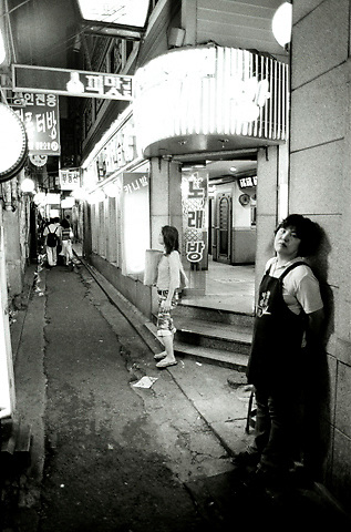 Pimatgol (Blood Horse Alley) in Seoul, South Korea