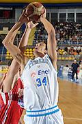 DESCRIZIONE : Torino Qualificazione Eurobasket 2009 Italia Bulgaria<br /> GIOCATORE : Alessandro Cittadini<br /> SQUADRA : Nazionale Italia Uomini<br /> EVENTO : Raduno Collegiale Nazionale Maschile <br /> GARA : Italia Bulgaria Italy Bulgaria<br /> DATA : 17/09/2008 <br /> CATEGORIA :  Tiro<br /> SPORT : Pallacanestro <br /> AUTORE : Agenzia Ciamillo-Castoria/G. Ciamillo <br /> Galleria : Fip Nazionali 2008<br /> Fotonotizia : Torino Qualificazione Eurobasket 2009 Italia Bulgaria<br /> Predefinita :