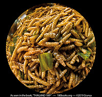 Bamboo worms, AKA rot duan to Thais, are fried in oil for a crunchy treat.