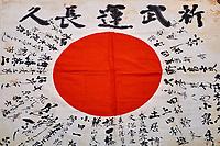 Japon, île de Honshu, Kansai, Osaka, le musée de l'Histoire d'Osaka, drapeau japonais // Japon, Honshu, Kansai, Osaka, History museum of Osaka, japan flag