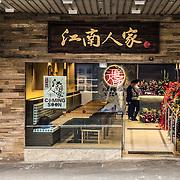 Jiangnan Kitchen | Liteco Projects