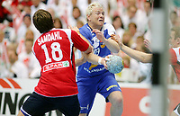 Håndball ,  06. september 2008 , VM-kvalifisering<br /> Norge - Island<br /> Norway - Island<br /> Logi Geirsson , Island<br /> Handball , Norway - Island