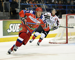 Ivan Telegin in Game 4 of the SUBWAY Super Series in Sudbury, ON on Monday Nov. 15, 2010.  Photo by Aaron Bell/OHL Images