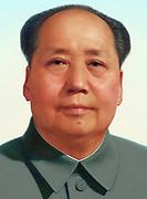 Mao Tse-Tung (Mao Zedong) 1893-1976, Chinese Communist leader.