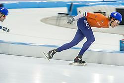 10-12-2016 NED: ISU World Cup Speed Skating, Heerenveen<br /> Massasprint mannen met oa. Jorrit Bergsma #4