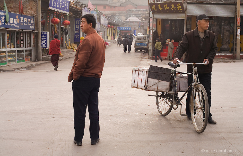 Street scene. Wutai Shan, People's Republic of China