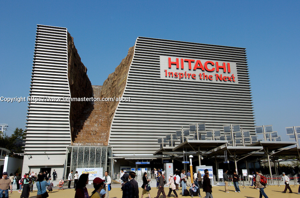 Hitachi futuristic pavilion with waterfall at World Expo 2005 at Aichi near Nagoya in Japan