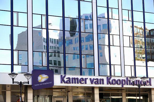 Nederland, Amsterdam, 20-4-2018Kantoor, gebouw, van de Kamer van Koophandel naast het centraal station .Foto: Flip Franssen
