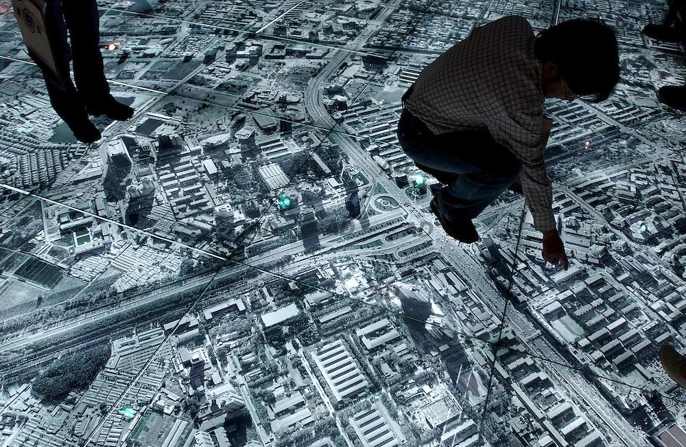 The Beijing Urban Planning Exhibition Center.