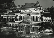Asano Kiichi<br /> 1914 - 1993<br /> <br /> Byodo-in Temple<br /> <br /> The 900 year old Byodo-in Temple, Uji City, Kyoto Prefecture, 1950s. Vintage gelatin silver print that has on the reverse; Asano's blue studio and red hanko stamps, as well as a caption inscription in the artist's hand.<br /> <br /> Size 6 1/2 in. x 4 3/4 in. (165 mm x 120 mm).<br /> <br /> Vintage gelatin silver print.<br /> <br /> Condition very good.<br /> <br /> Price ¥90,000<br /> <br /> <br /> <br /> <br /> <br /> <br /> <br /> <br /> <br /> <br /> <br /> <br /> <br /> <br /> <br /> <br /> <br /> <br /> <br /> <br /> <br /> <br /> <br /> <br /> <br /> <br /> .