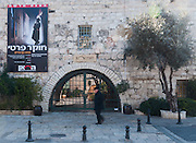 Israel, Jerusalem, the Khan Theatre and culture centre