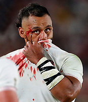 Rugby Union - 2019 Rugby World Cup - Final: England vs. South Africa<br /> <br /> A bloodied Billy Vunipola of England at the end of the final, alongside Mark Wilson and Owen Farrell [12]) at the International Stadium, Yokohama.<br /> <br /> COLORSPORT/LYNNE CAMERON