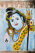 Painting of Lord Siva.