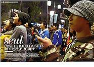 Flair - Seoul soul