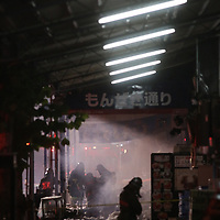 Tsukiji on Fire
