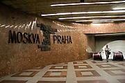 Die PRAGER METRO - Station ANDEL (LINIE B). Das Prager U-Bahnnetz gibt es seit 1974. Es wird durch die Aktiengesellschaft Dopravni podnik hlavniho mesta Prahy betrieben und ist das wichtigste Verkehrsmittel des oeffentlichen Personennahverkehrs in der tschechischen Hauptstadt Prag. <br /> <br /> PRAGUE METROstation Andel (line B). The Prague Metro is existing since 1974 and is the most important public transport in the Czech capitol Prague.