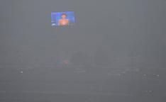 JAN 16 2013 China Heavy Fog