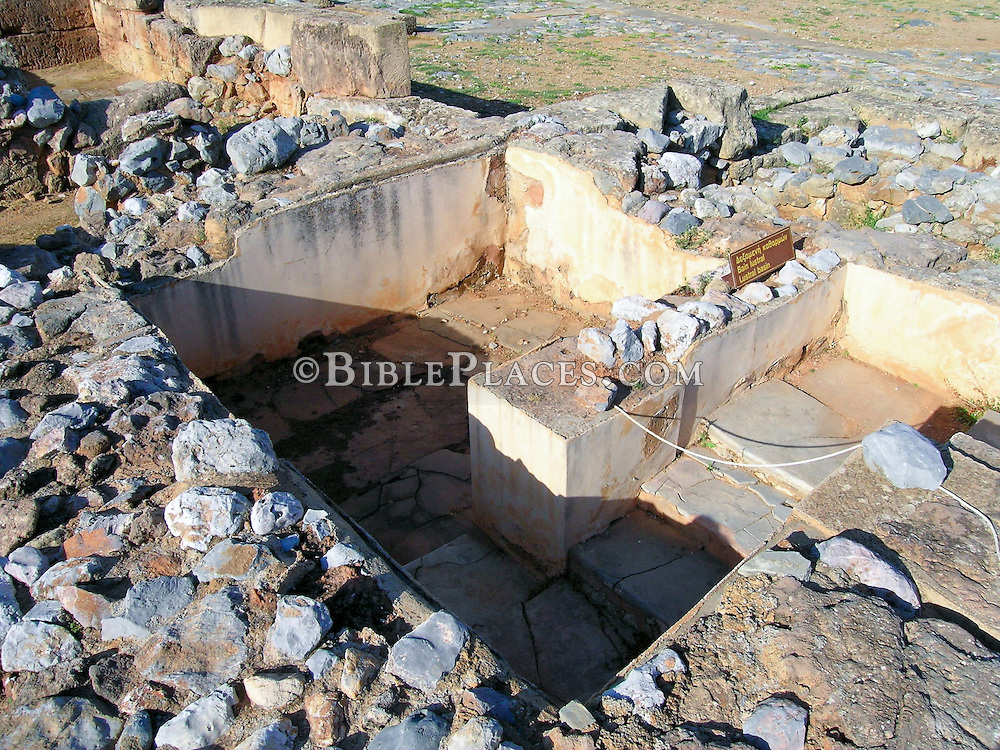 Malia Palace Lustral Basin Tb041504053jpg Bibleplacescom For
