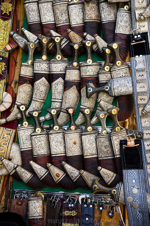Jambiyas on display at a market stall in Sanaa, Yemen.