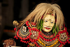 Balinese Masked Dances