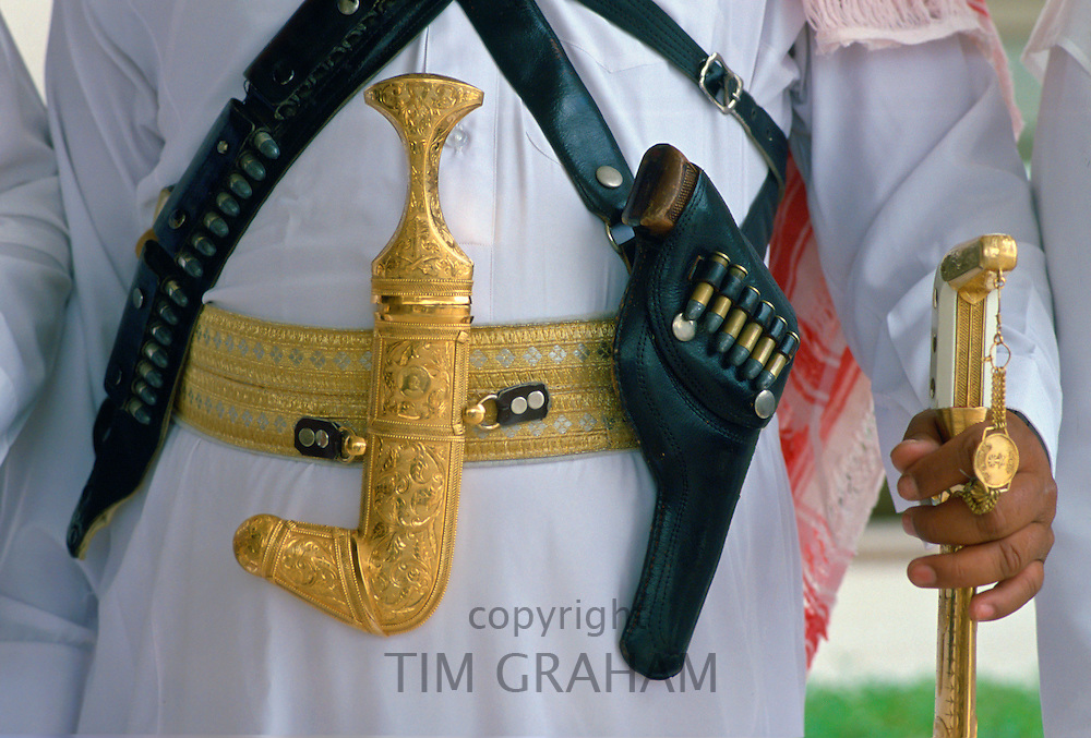 Weaponry for a ceremonial guardsman - Khanjar knife, gun and sword.