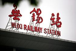 CHINA JIANGSU PROVINCE WUXI 20MAY10 - Wuxi railway station...jre/Photo by Jiri Rezac..© Jiri Rezac 2010