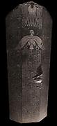 Sarcophagus lid of Djehapimu, royal audit officer , 746-332 BC Granite
