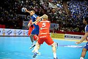 DESCRIZIONE : France Tournoi international Paris Bercy Equipe de France Homme France Islande 17/01/2010<br /> GIOCATORE : Narcisse Daniel<br /> SQUADRA : France<br /> EVENTO : Tournoi international Paris Bercy<br /> GARA : France Islande<br /> DATA : 17/01/2010<br /> CATEGORIA : Handball France Homme Action<br /> SPORT : HandBall<br /> AUTORE : JF Molliere par Agenzia Ciamillo-Castoria <br /> Galleria : France Hand Homme 2009/2010 <br /> Fotonotizia : France Tournoi international Paris Bercy Equipe de France Homme France Islande 17/01/2010 <br /> Predefinita :