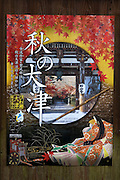 "Poster advertising the beauty of autumn in Otsu city that inspired Lady Murasaki to write ""The Tale of Genji"" a 1000 years ago. In the lower part of the poster Lady Murasaki is depicted and in the center is a picture of the main gate of Ishiyamadera temple where she started writing the novel. ."