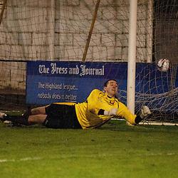 Cove Rangers v Turiff United   Aberdeenshire Shield Final  18 February 2014