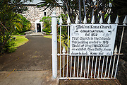 Entrance to Moku'aikaua Church (first church in Hawaii), Kailua-Kona, Hawaii USA