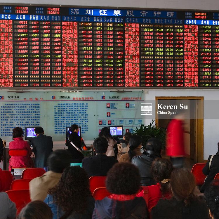 Stock exchange market, Guiyang, Guizhou, China