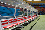 The left hand dugout (presumably England's) in the Arena da Amazonia, Manaus<br /> Picture by Andrew Tobin/Focus Images Ltd +44 7710 761829<br /> 13/06/2014