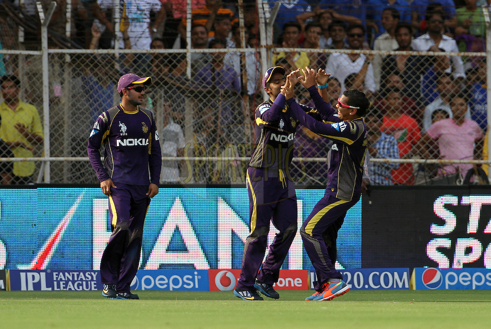 Suryakumar Yadav of the Kolkata Knight Riders celebrates after taking the catch of Shane Watson captain of the Rajasthan Royals during match 25 of the Pepsi Indian Premier League Season 2014 between the Rajasthan Royals and the Kolkata Knight Riders held at the Sardar Patel Stadium, Ahmedabad, India on the 5th May  2014<br /> <br /> Photo by Vipin Pawar / IPL / SPORTZPICS      <br /> <br /> <br /> <br /> Image use subject to terms and conditions which can be found here:  http://sportzpics.photoshelter.com/gallery/Pepsi-IPL-Image-terms-and-conditions/G00004VW1IVJ.gB0/C0000TScjhBM6ikg