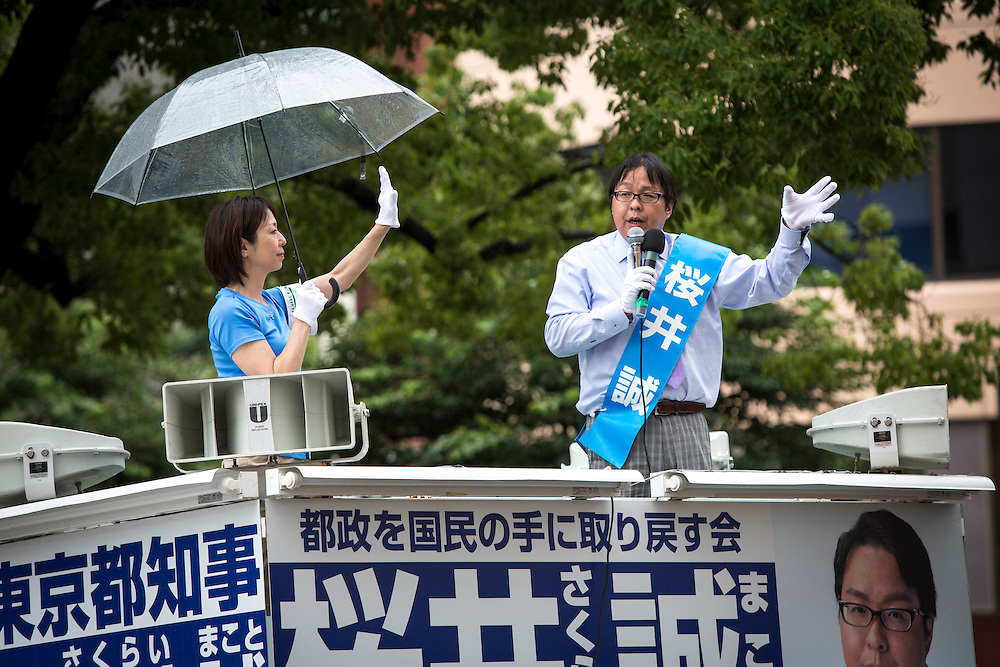 TOKYO, JAPAN - JULY 21 : Candidate Makoto Sakurai, a Japanese ultranationalist and far-right activist delivers a campaign speech during a Tokyo Gubernatorial Election 2016 campaign rally at Omori station, Tokyo, Japan on Thursday, July 21, 2016. Tokyo residents will vote on July 31 for a new Governor of Tokyo who will deal with issues related to the hosting of the Tokyo Summer Olympics and Paralympics in 2020. (Photo: Richard Atrero de Guzman/NUR Photo)