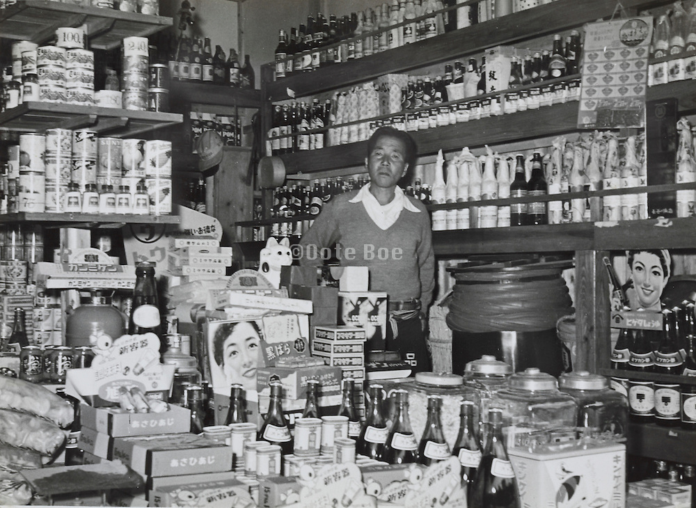 owner in small grocery and liquor store Japan early 1950s