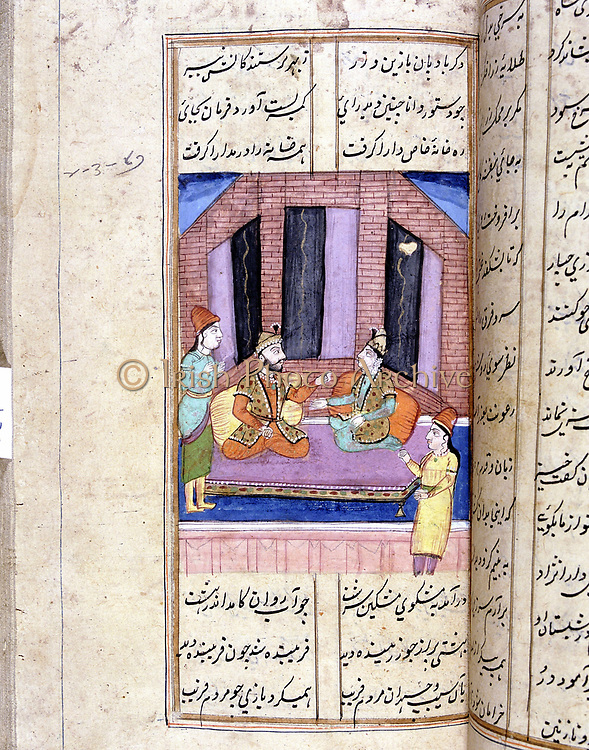 Nezami (Elyas Yusof Nezami Ganjavi born c1141-1203/17) Persian poet, recounting the history of Alexander the Great (c356-323 BC).  The legend of Alexander was endlessly recounted in Islamic art and literature from southern Russia to the gates of India, often under the name of Iskander. 18th century Persian manuscript of episodes in his life.