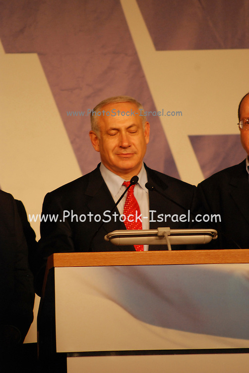 Benjamin (Bibi) Netanyahu (also Binyamin Netanyahu, born 21 October 1949) is the Prime Minister of Israel. February 2009
