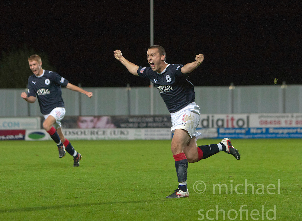 Falkirk's Mark Miller celebrates after scoring their third goal..Falkirk 3 v 2 Rangers..©Pic : Michael Schofield.