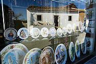 Casa da Irm&atilde; L&uacute;cia, Aljustrel, F&aacute;tima.<br /> 2005.<br /> Paulo Cunha / 4see
