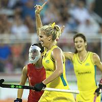 07 Australia v China (Pool B)