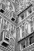 Yemen. Decorative Facade. Sanaa.