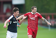 - Aberdeen v Dundee, SPFL Under 20s League at Glebe Park, Brechin<br /> <br />  - &copy; David Young - www.davidyoungphoto.co.uk - email: davidyoungphoto@gmail.com