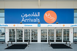 Arrivals at new Al Maktoum International Airport at Dubai World Central district in Dubai United Arab Emirates