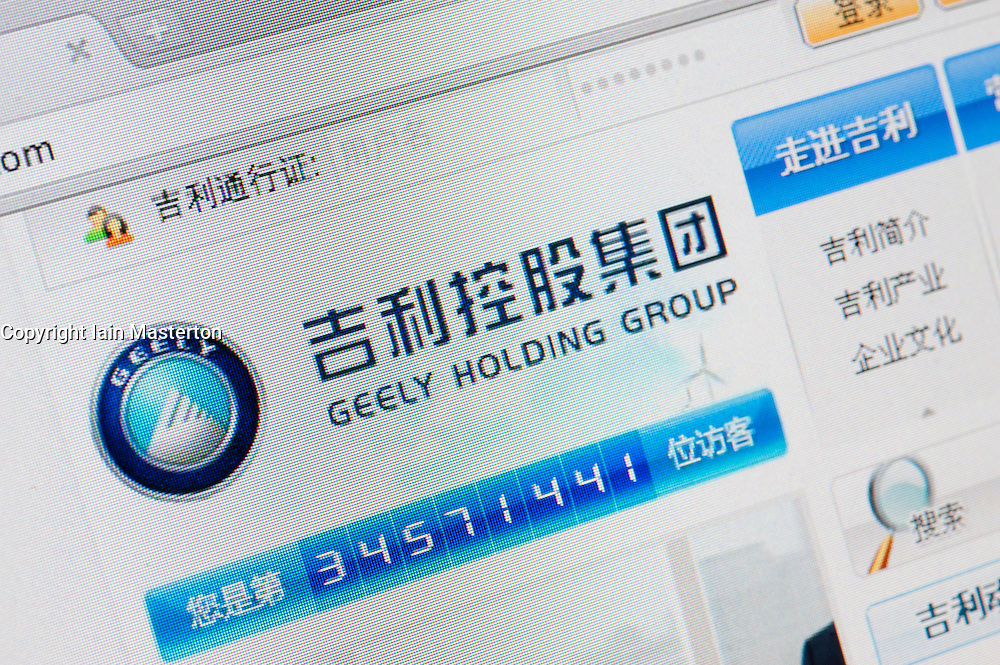 Detail of screenshot from website of Geely Holdings Chinese automobile manufacturing company