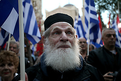 May 29, 2017 - Athens, Attica, Greece - Golden Dawn members and supporters held a rally in Athens, Greece on May 29, 2017 to commemorate the conquest of Istanbul from the Ottoman Turks, on 29 May 1453. (Credit Image: © Giorgos Georgiou/NurPhoto via ZUMA Press)