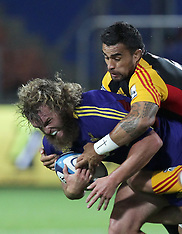 Hamilton-Super Rugby, Chiefs v Highlanders, March 22