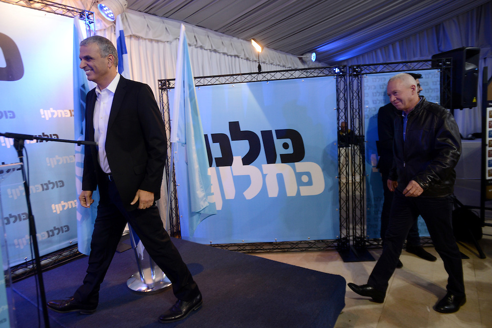 Moshe Kahlon and Ex-general Yoav Galant announced Galant's join to Kahlon's party in Ramat Gan, January 08 2015. Photo by Gili Yaari
