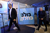 Israel News - Israel Elections 2015 - Galant Joins Kahlon
